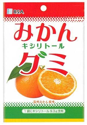 キシリトール100%グミ みかんキシリトールグミ 1袋(12粒) 歯科医院専売品 (1袋)