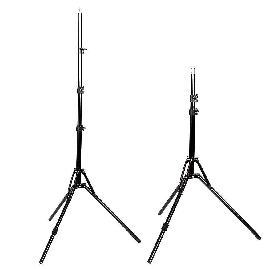 MuLuo Kshioe 2pcs 2m Adjustable Light Stand Professional Studio Photography Flash Light Tripod Softbox Umbrellas Reflector Holder