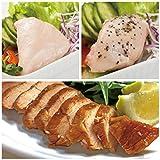 uchipac こだわりのサラダチキンセット【ダイエット・糖質オフ】(ローストスモーク・プレーン・ブラックペッパー&ガーリック)国産鶏肉使用 無添加・無菌・常温保存 3種×各4個 12個入り