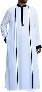 Kuendrem Men Dashiki Long Coats Ankara Outwear Texture Long Sleeve Agbada Fashion Robe Plus Size Casual Wear