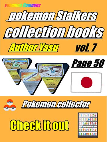 [pokemon cards] collection books vol.7 Japanese japan Copyright free (English Edition)