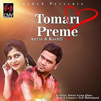 Tomari Preme