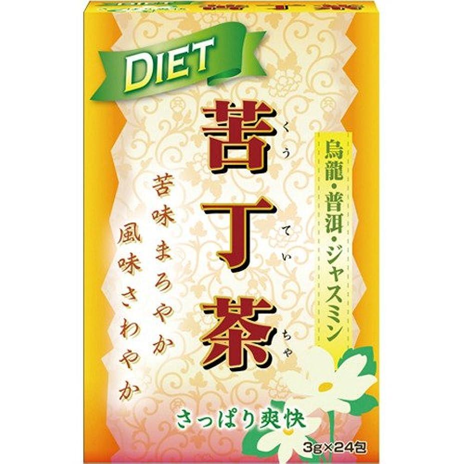 同じ特徴づける反響するダイエット苦丁茶 3g×24包
