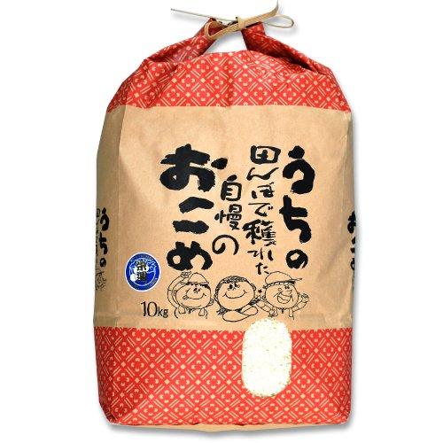 特別栽培米 令和2年産 新米 鳥取県 減農薬 減化学肥料 ささにしき 栄養周期米 中原米 西日本 玄米 10kg