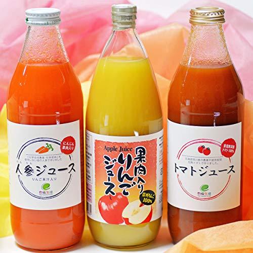 夏 ギフト お中元 御中元 ギフト 素材が自慢の 人参 、 トマト 、 りんご の ジュース 3本 セット