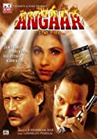 Angaar (1992) (Hindi Film / Bollywood Movie / Indian Cinema DVD)