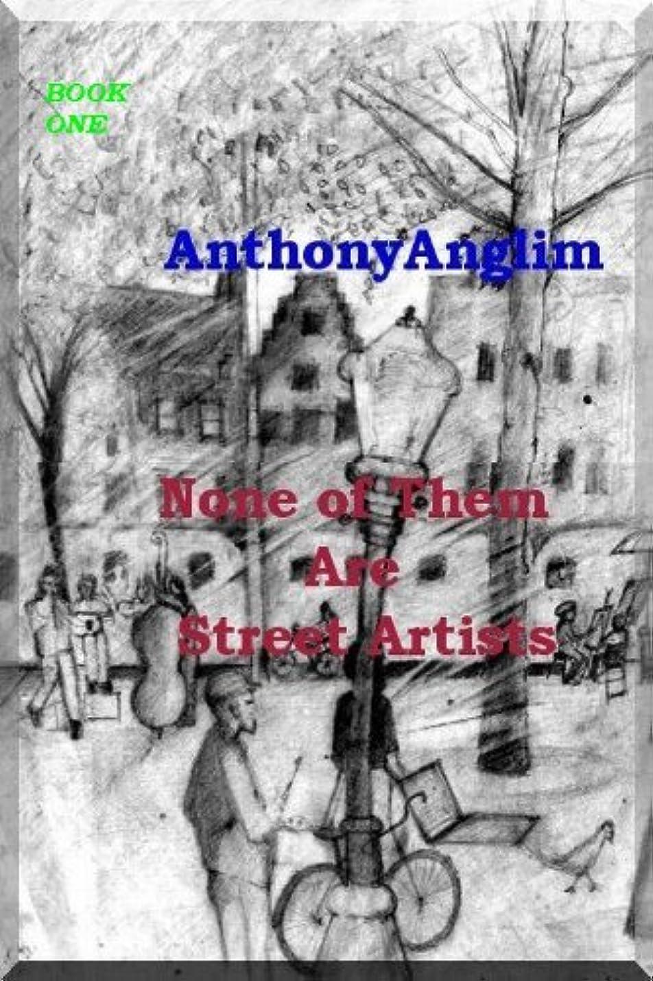 マイナス豆腐出費None of them are Street-Artists Book One (Street Art 1) (English Edition)