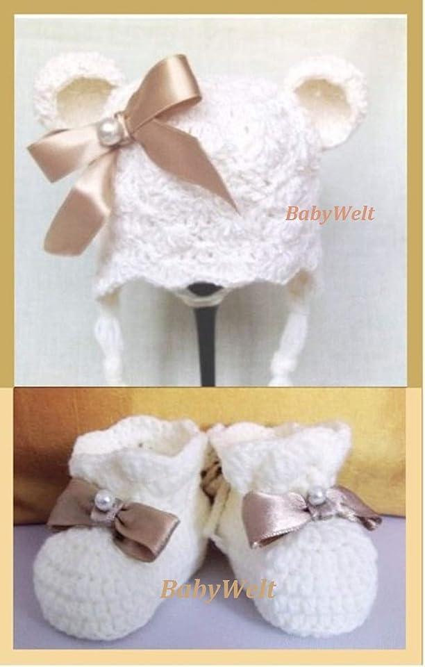 Bear Babyset, Babyschuhe und Baby hut, Neugeborene set