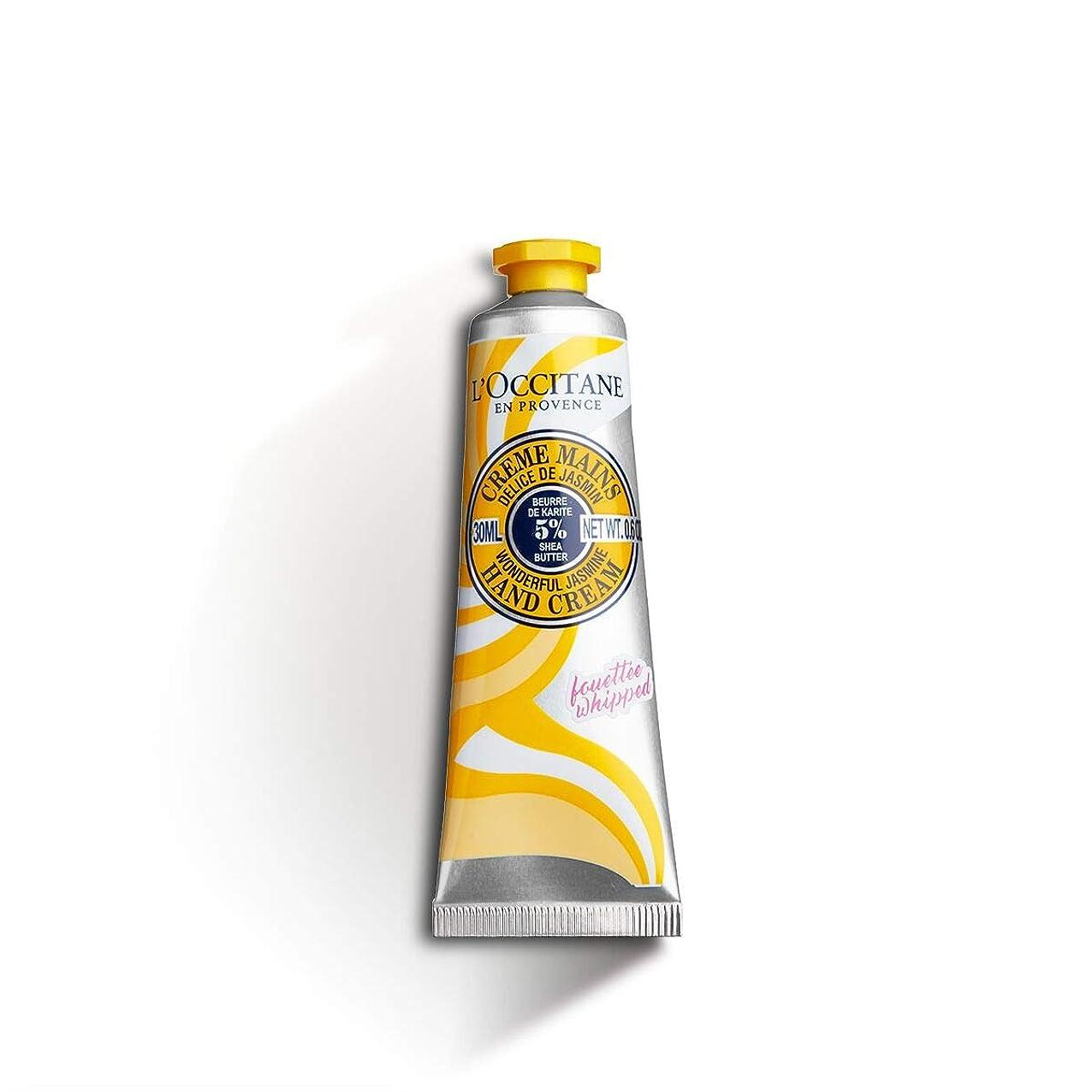 破裂未知のシェルターロクシタン(L'OCCITANE) スノーシア ハンドクリーム(ジャスミンパッション) 30ml