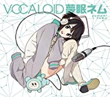 【メーカー特典あり】VOCALOID 夢眠ネム (オリジナル缶バッジ付)