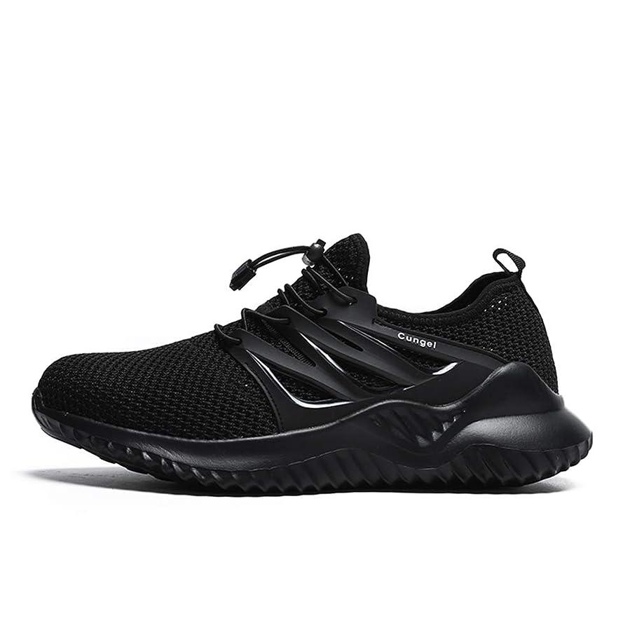 走る復讐交響曲安全靴 作業靴 メッシュ 鋼先芯 鋼製ミッドソール セーフティーシューズ 通気性抜群 防臭 防滑 耐磨耗 絶縁
