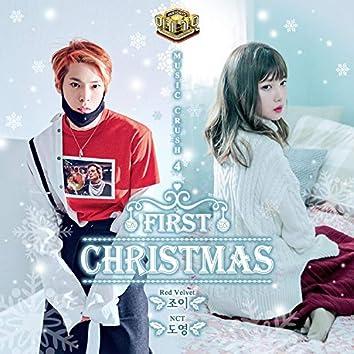 인기가요 뮤직크러쉬 Pt. 4 - First Christmas