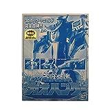 百獣戦隊ガオレンジャー DX百獣合体ガオハンター特別版 ガオリゲーターブルーバージョン