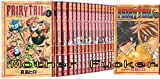 FAIRY TAIL コミック 1-59巻セット