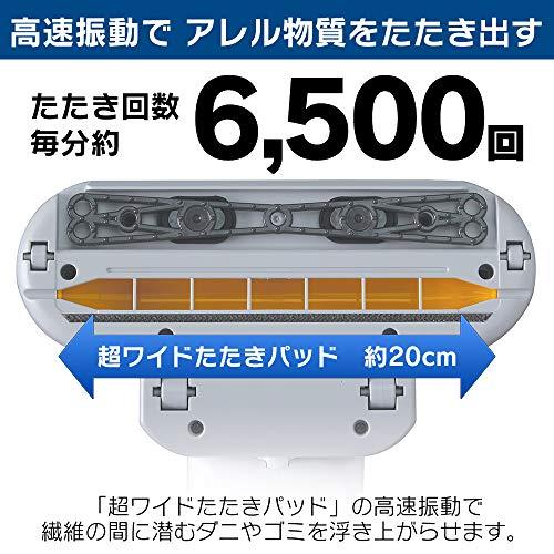 アイリスオーヤマ強力布団クリーナーダークシルバーIC-FAC3