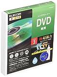 エレコム レンズクリーナー DVD専用 予防 初期トラブル解消 湿式 PlayStation4対応 【日本製】 CK-DVD9