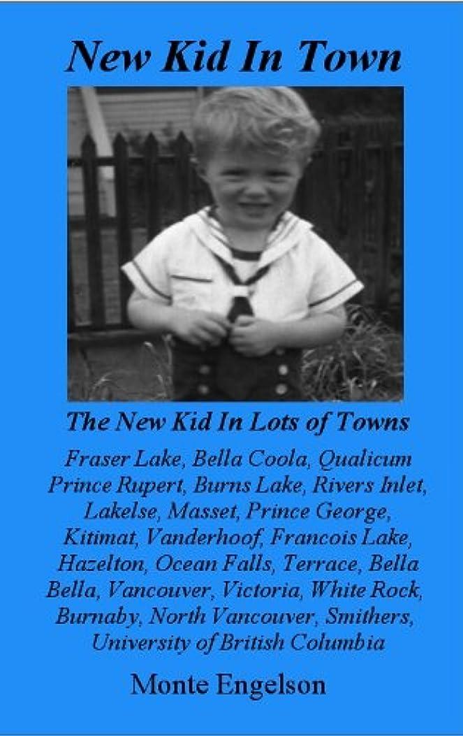 知性東部不十分なNew Kid in Town (English Edition)