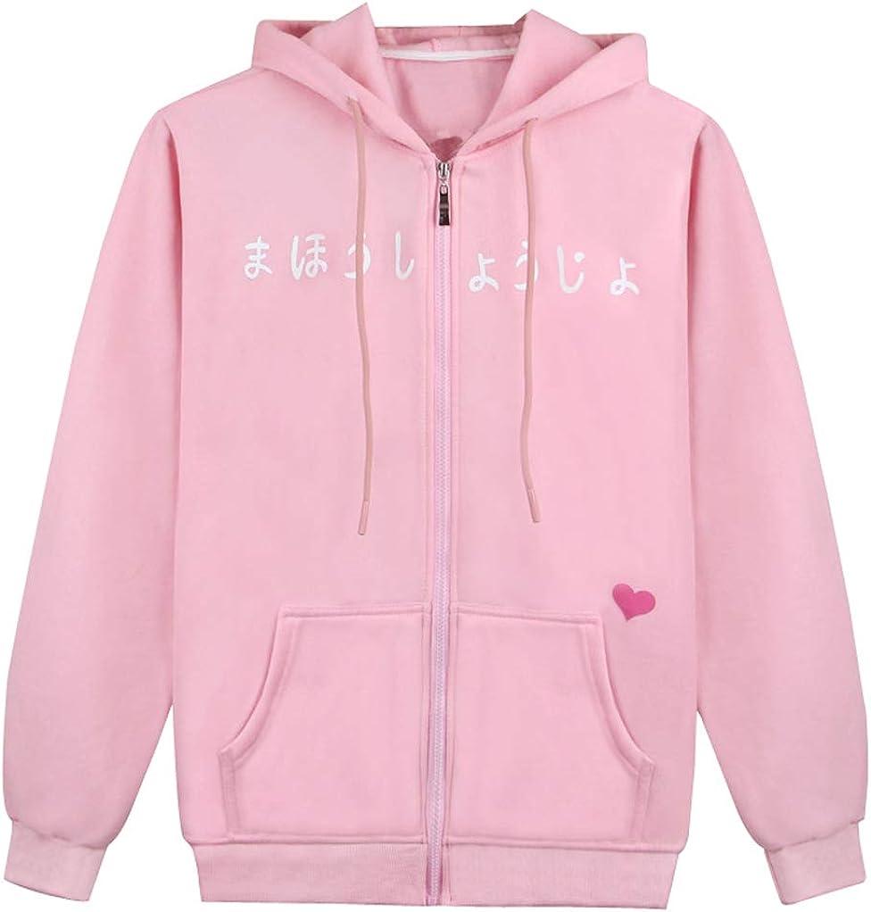 Cosplaybala Girls Anime Cardcaptor Sakura Pink Cotton Hoodie Cos