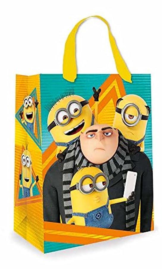 Despicable Me Minion Large Gift Bag