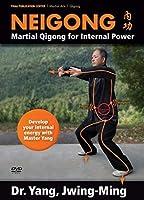 Neigong: Martial Qigong for Internal Power [DVD]