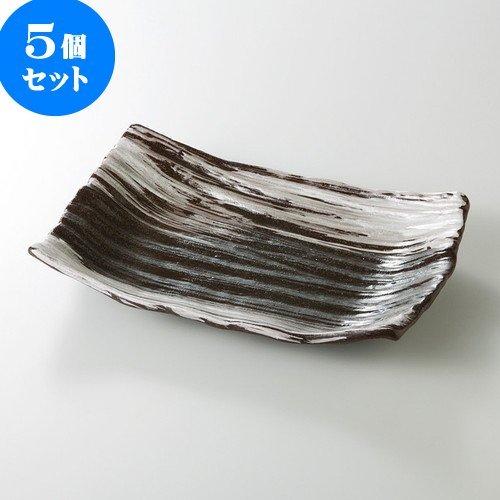 5個セット白刷毛 9.0長角深皿 [ 28 x 19 x 4.5cm ] 【焼物皿 】 【 料亭 旅館 和食器 飲食店 業務用 】