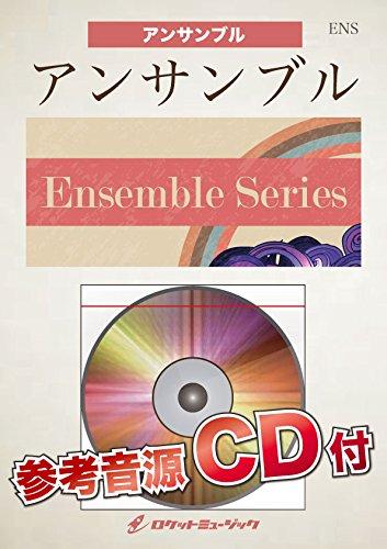 宝島【金管5重奏】《参考音源CD付》ENS-33