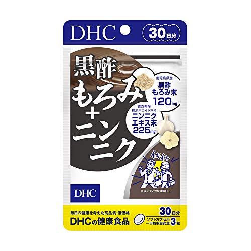 DHC『黒酢もろみ+ニンニク 30日分』