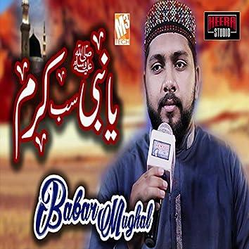 Ya Nabi Sab Karam Hai Tumhara - Single