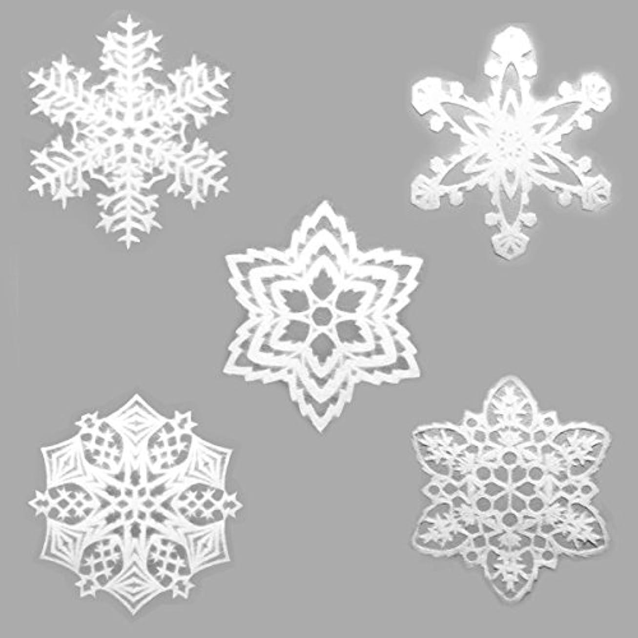 書誌ピラミッド隠SNOWFLAKE(スノーフレーク) SSサイズ 5ピース#303 Peterburg/クリスマス 窓 飾り
