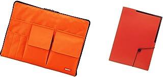 リヒトラブ バッグインバッグ A7554-4 橙 A4 &  キャリングホルダー F7525-4 A4 オレンジ
