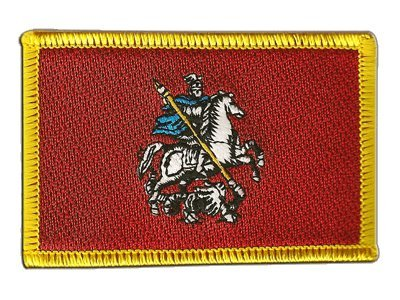 Aufnäher Patch Flagge Russland Moskau - 8 x 6 cm