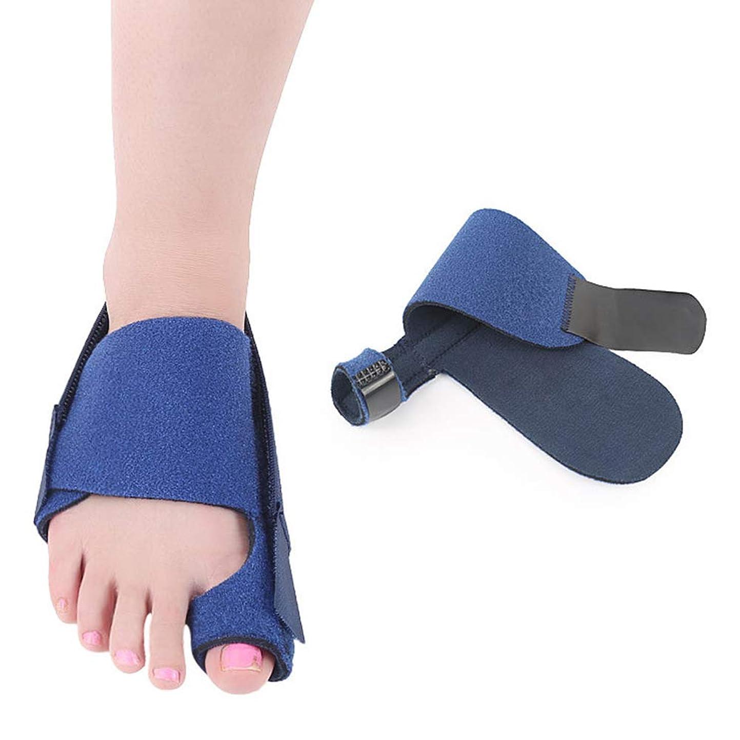 弓椅子過半数外反母趾足指セパレーターは足指重複嚢胞通気性吸収汗ワンサイズを防止し、ヨガ後の痛みと変形を軽減,RightFoot