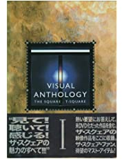 VISUAL ANTHOLOGY VOL.I [DVD]