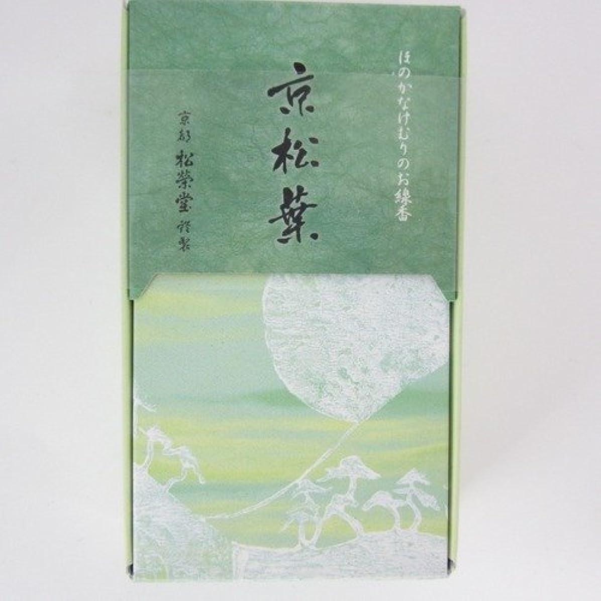 狐提出する大気松栄堂 玉響シリーズ お香 京松葉 45g
