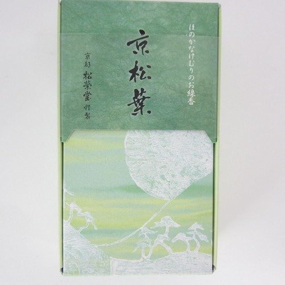 リンケージマニュアル散髪松栄堂 玉響シリーズ お香 京松葉 45g