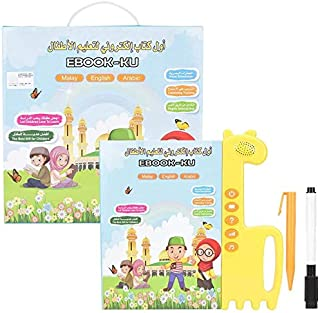 Kids Muslim English Arabic Learning Machine, Islamic Ebook Kids English Arabic Touchpad Voice Learning Book E-Book Baby Ea...