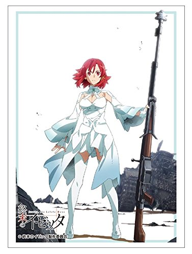Bushiroad Izetta The Last Witch Trading Card Game Character Sleeve Vol.1188 Anime image