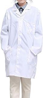 CLanItris أمريكا أطفال للجنسين معطف الطبيب المختبر لعالم دور اللعب مجموعة أزياء - لمسة ناعمة (صغيرة، أبيض)