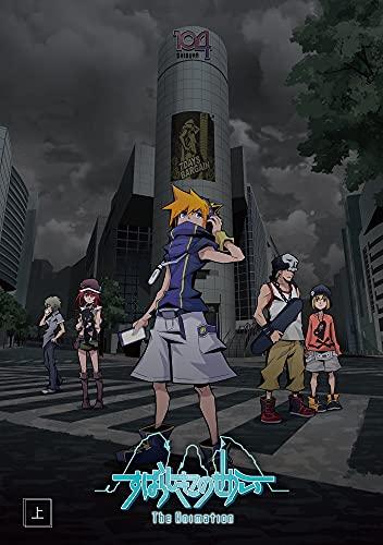 【BD】すばらしきこのせかい The Animation 上巻 [Blu-ray]