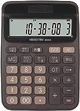 $31 » ZANZAN Calculator Multifunction Voice Calculator 12 Digit Large LCD Display Calculator for Student Financial Accounting De...