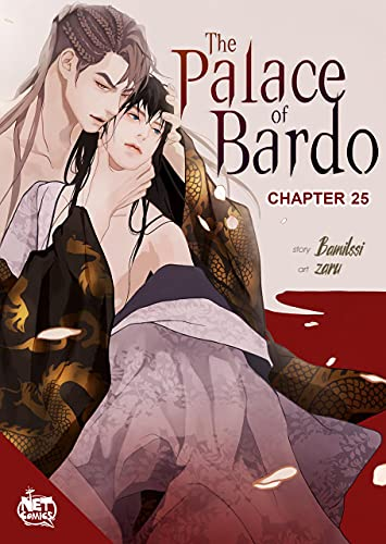 The Palace of Bardo - YA Edition Chapter 25