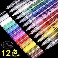EKKONG アクリルマーカーペン0.7mm 蛍光ペン 24色水性カラーペン ブラックボード、木、石、キャンバス、金属、プラスチック、陶磁器、ガラスの絵画、織物の絵画、岩の絵画に用います、に書ける 水拭きタイプ 蛍光マーカー (12色)