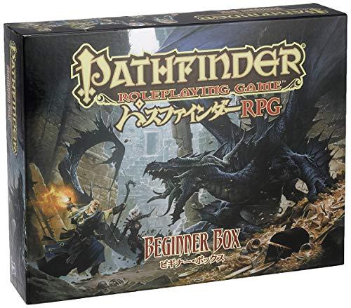 アークライト パスファインダーRPG ビギナー・ボックス (2-5人用 60分 13才以上向け) TRPG