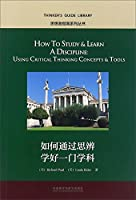 How to learn a speculative discipline (English Version)(Chinese Edition)