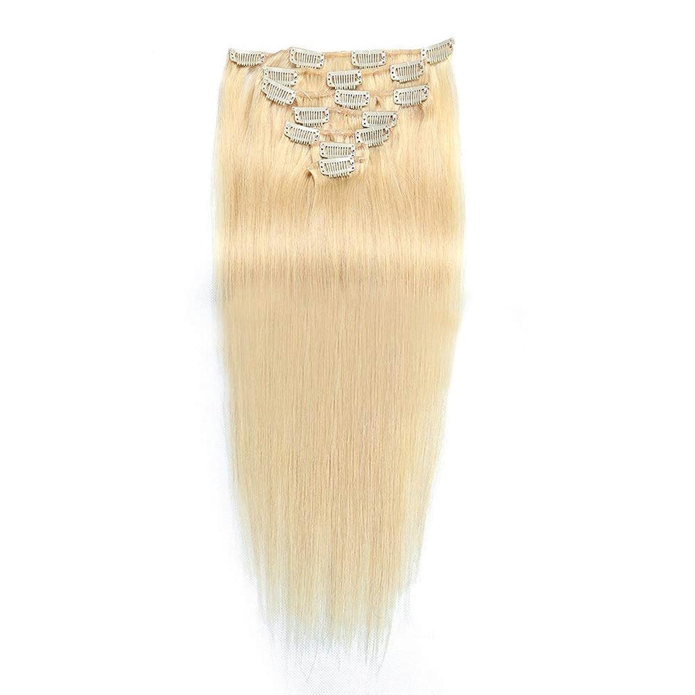 委員長高さ広告HOHYLLYA 20インチ70グラムクリップインヘアエクステンション人間の髪の毛#24ライトブロンド7個フルヘッドストレートロールプレイングかつら女性のかつら (色 : #24 light blonde)