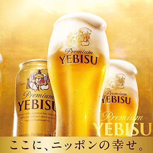 サッポロヱビスビール[350ml×24本]