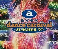 avexダンス・カーニヴァル~サマー'97