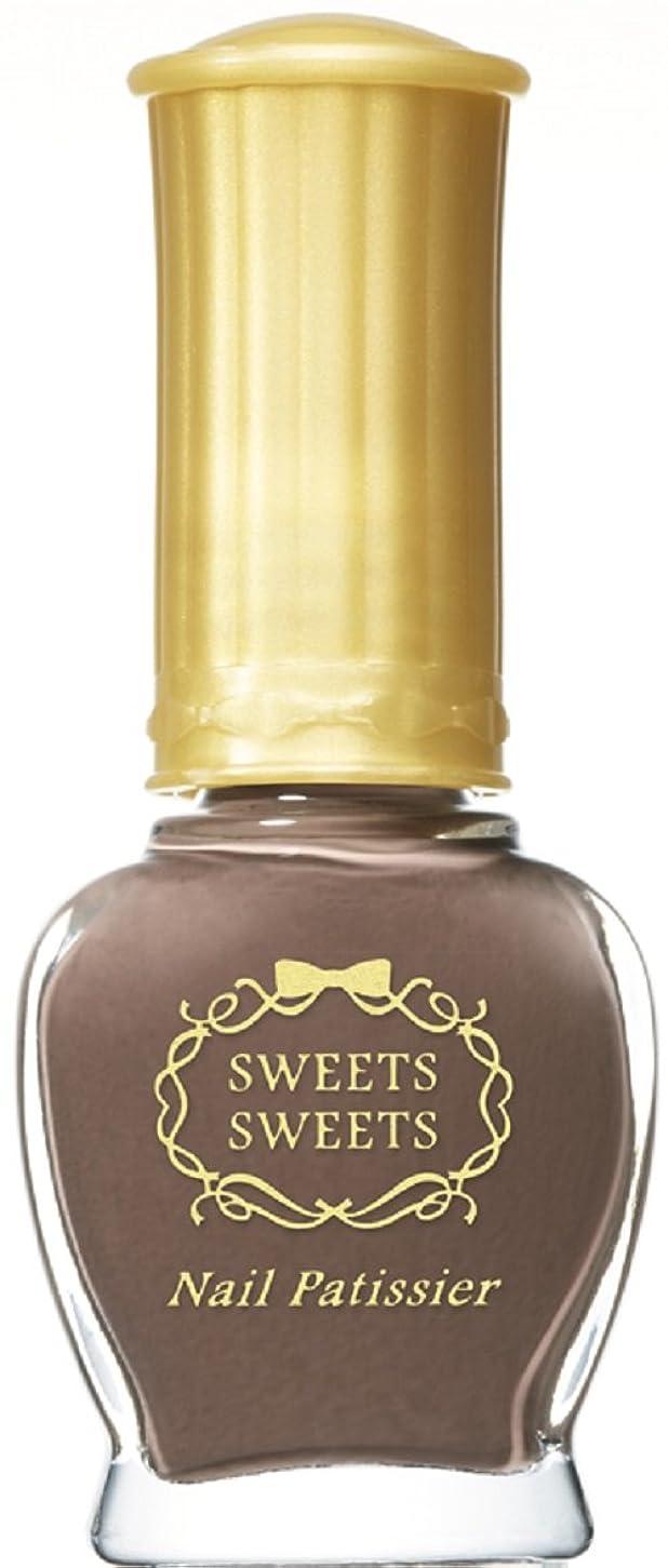 説得褐色淡いスウィーツスウィーツ ネイルパティシエ 65 ダークチョコレート