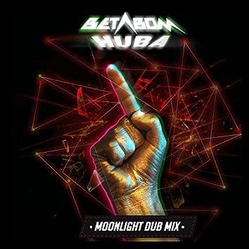 One Finger (Moonlight Dub Mix)