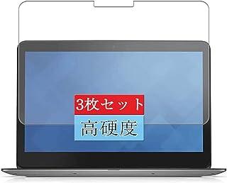 3枚 Sukix フィルム 、 Dell Inspiron 7000 15 7548 15.6in 向けの 液晶保護フィルム 保護フィルム シート シール(非 ガラスフィルム 強化ガラス ガラス ケース カバー ) 修繕版